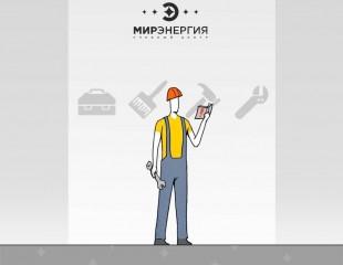 Сертификация и аккредитация в 2020 году, новый Приказ Минздрава № 327н