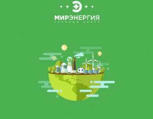 Профессия инженера-эколога - как стать специалистом