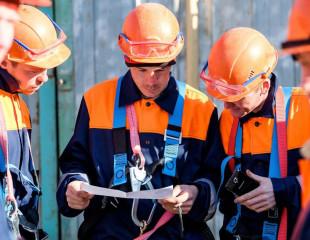 Специалист по охране труда: когда возможна работа на удаленке
