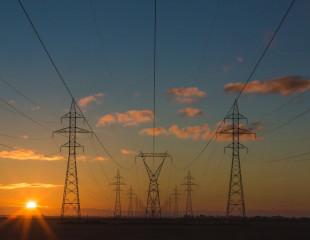 Закон, исключающий двойной контроль знаний по охране труда в энергетической отрасли.