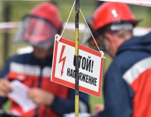 Ростехнадзором утверждены дополнительные профпрограммы по промышленной безопасности