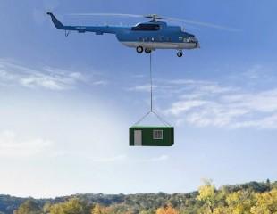 Допуск к выполнению стропальных работ с внешней подвески вертолета